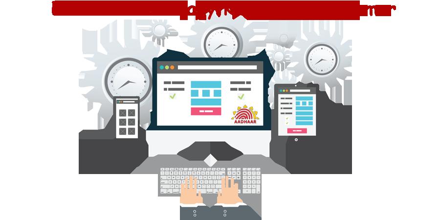EKYC Electronically Know Your Customer